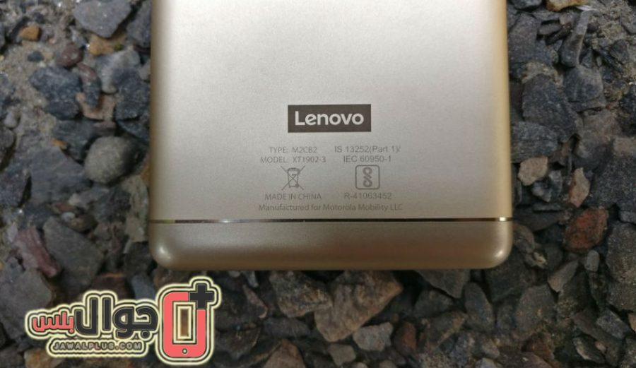 الواجهة الخلفية لموبايل Lenovo K8 Note