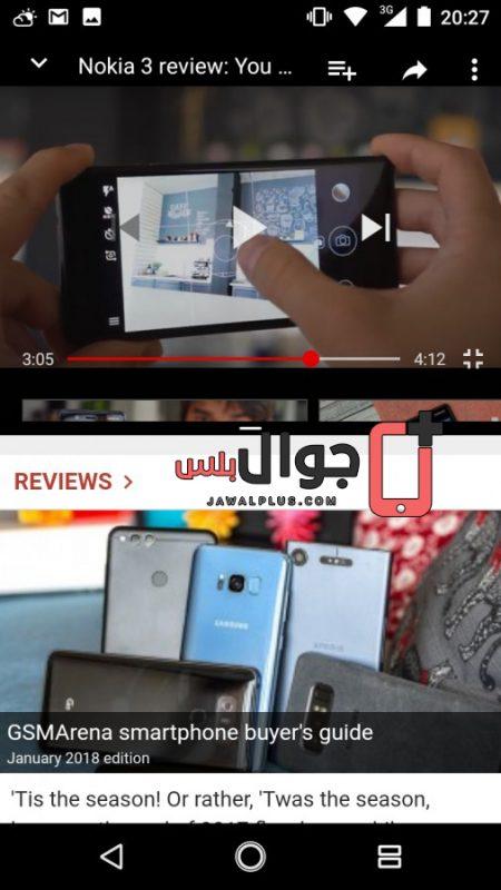 اسعار موبايلات نوكيا في الجزائر
