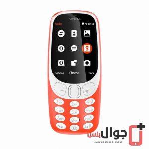 مميزات Nokia 3310 4G