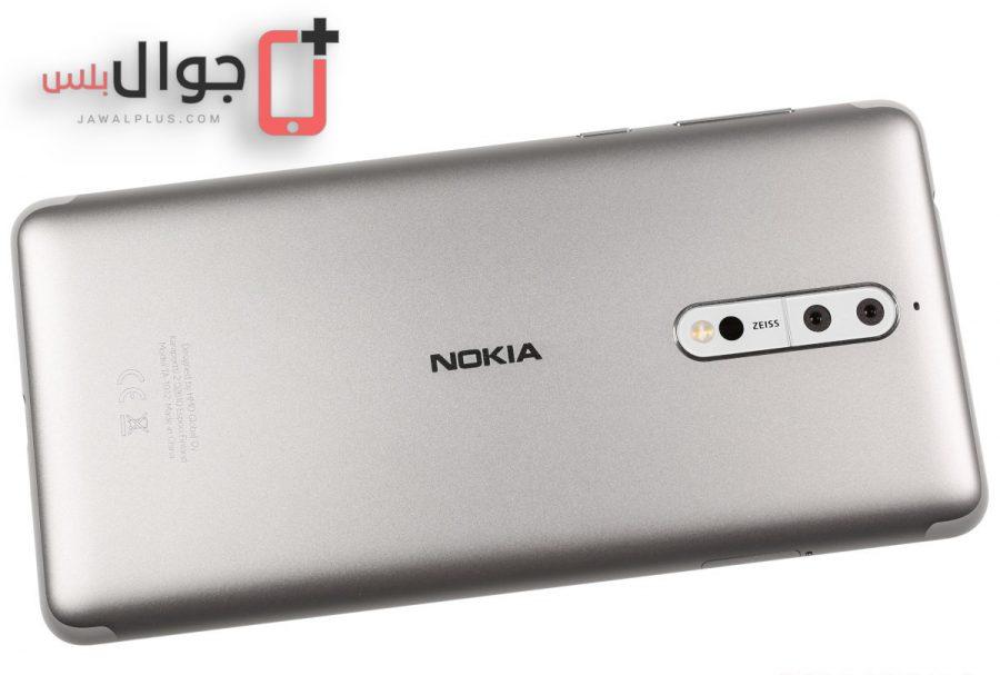 سعر نوكيا 8 في تونس
