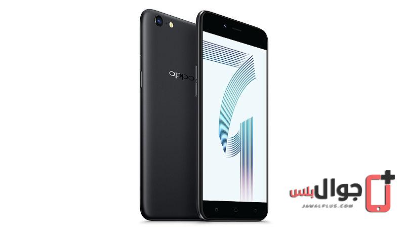 سعر Oppo A71