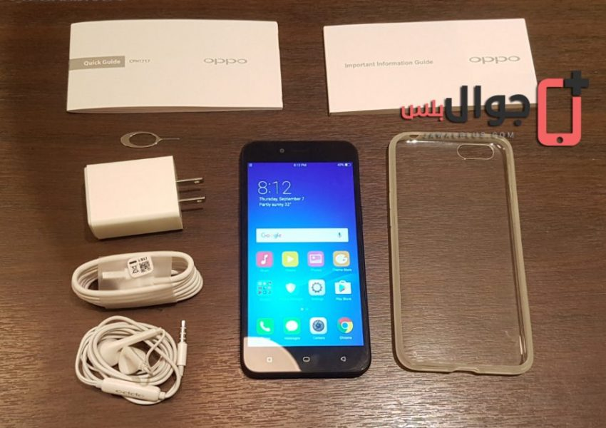 محتويات علبة Oppo A71