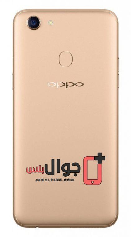 سعر اوبو F5 في مصر