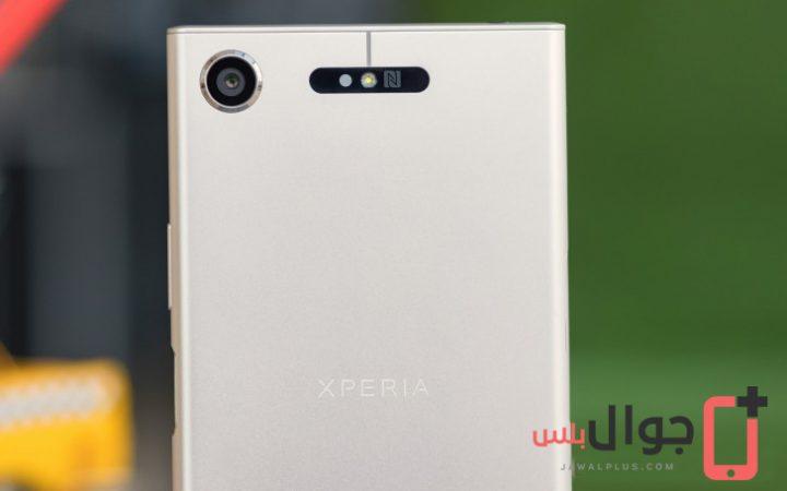 كاميرا موبايل سوني XZ1 الخلفية