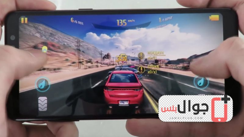 Samsung Galaxy A8 2018 Performance