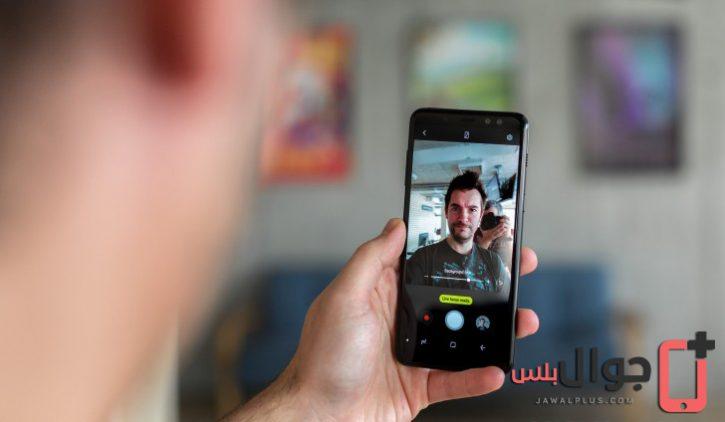 قدرات الكاميرا الامامية لموبايل Galaxy A8 Plus