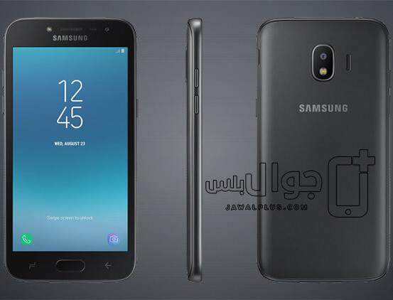 مراجعة Galaxy J2 Pro 2018