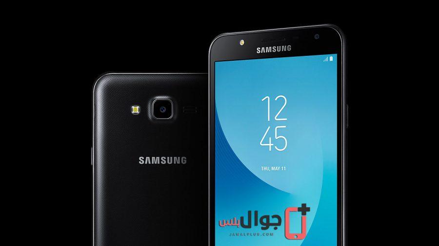 مواصفات Galaxy J7 Core