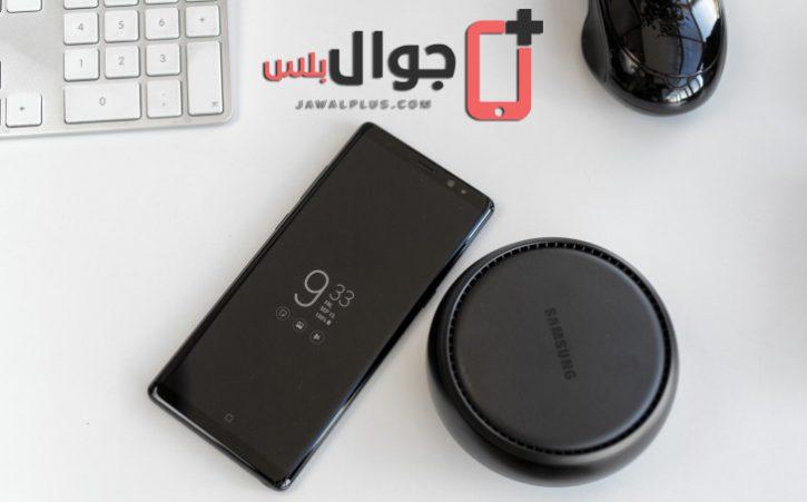 قاعدة الشحن السريع بجوال Samsung Galaxy Note 8