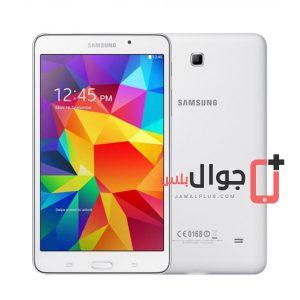 سعر ومواصفات Samsung T330 - مميزات وعيوب سامسونج T330 - جوال بلس