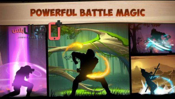 تنزيل أفضل العاب القتال للاندرويد Shadow Fight 2