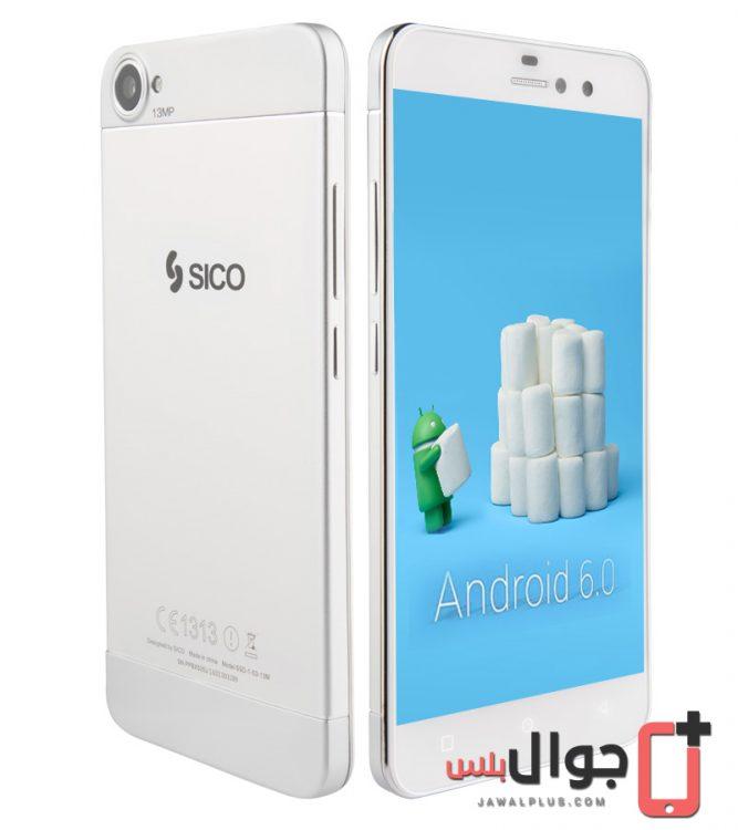 142d661b2 سعر ومواصفات Sico Smartphone Diamond - مميزات وعيوب سيكو سمارت فون ...