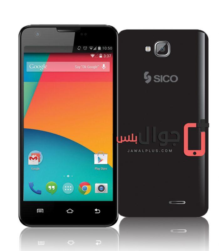 383849104 سعر ومواصفات Sico Smartphone Plus - مميزات وعيوب سيكو سمارت فون بلس ...