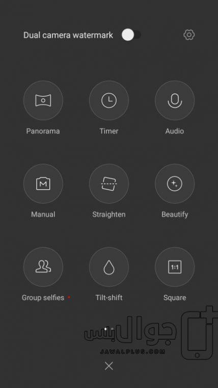 واجهة تطبيق الكاميرا في Xiaomi Mi A1