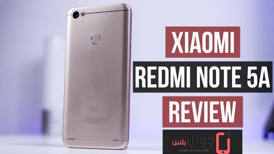 مراجعة شاومي ريدمي نوت 5A الجوال الاقتصادي الاول من جوال بلس Xiaomi Redmi Note 5A review