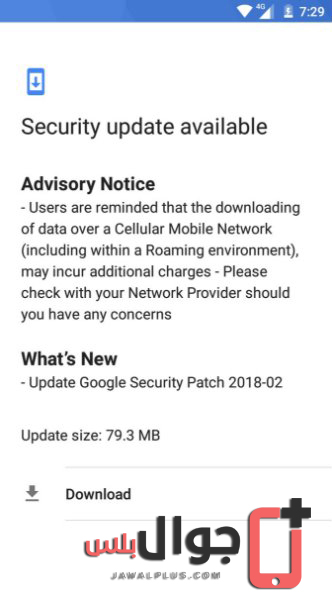 february security update nokia 3 now available list markets