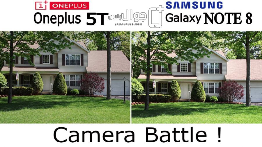 samsung galaxy note 8 vs oneplus 5t camera