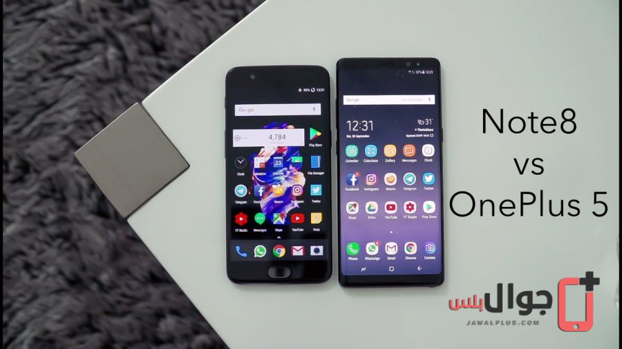 samsung galaxy note 8 vs oneplus 5t display
