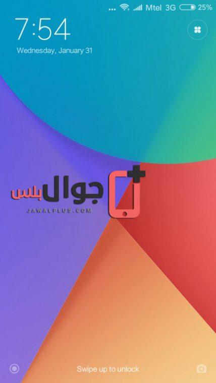 اسعار موبايلات شاومي في مكة