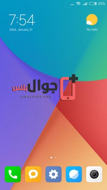 اسعار موبايلات شاومي في الرياض