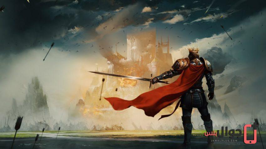 تحميل لعبة عصر الملوك للأندرويد مجانا برابط مباشر