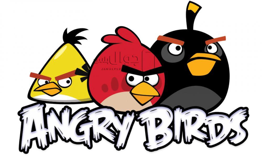 تحميل لعبة الطيور الغاضبة للاندرويد مجانا برابط مباشر - Angry Birds