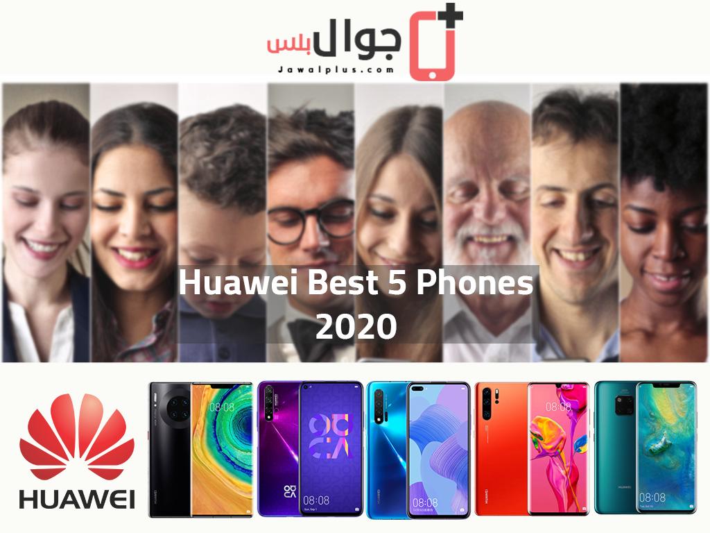 Huawei Best 5 Smartphones 2020