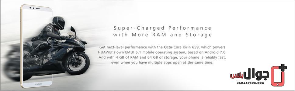 اسعار مواصفات Huawei Mate SE