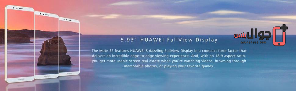 عيوب ومميزات Huawei Mate SE