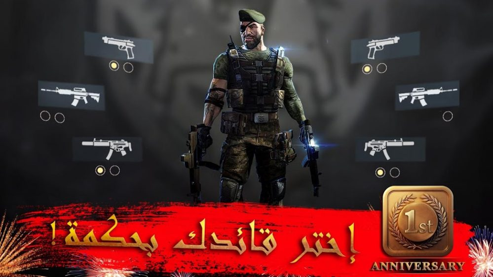 طريقة تهكير صقور العرب