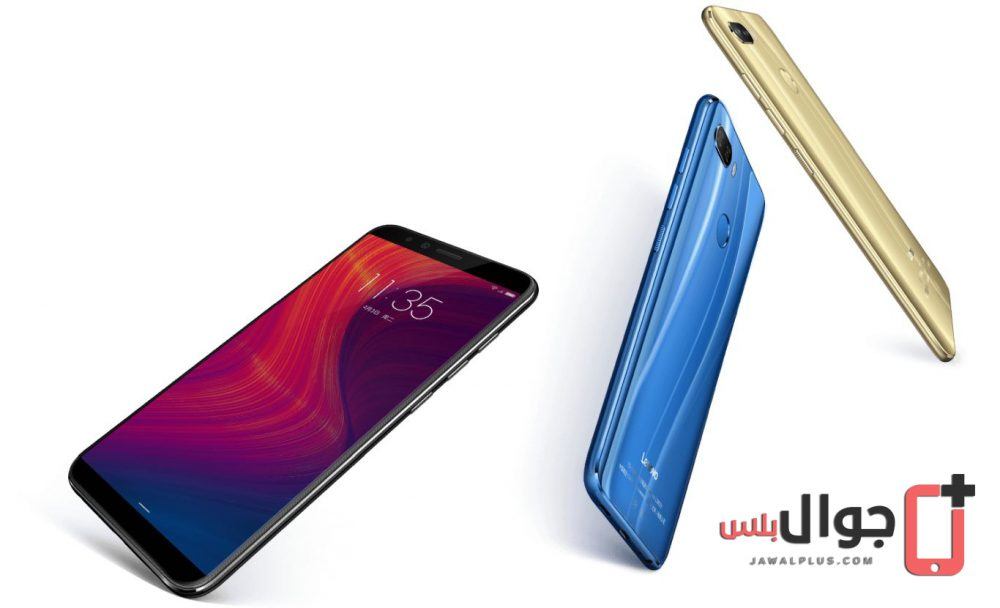 سعر ومواصفات لينوفو S5