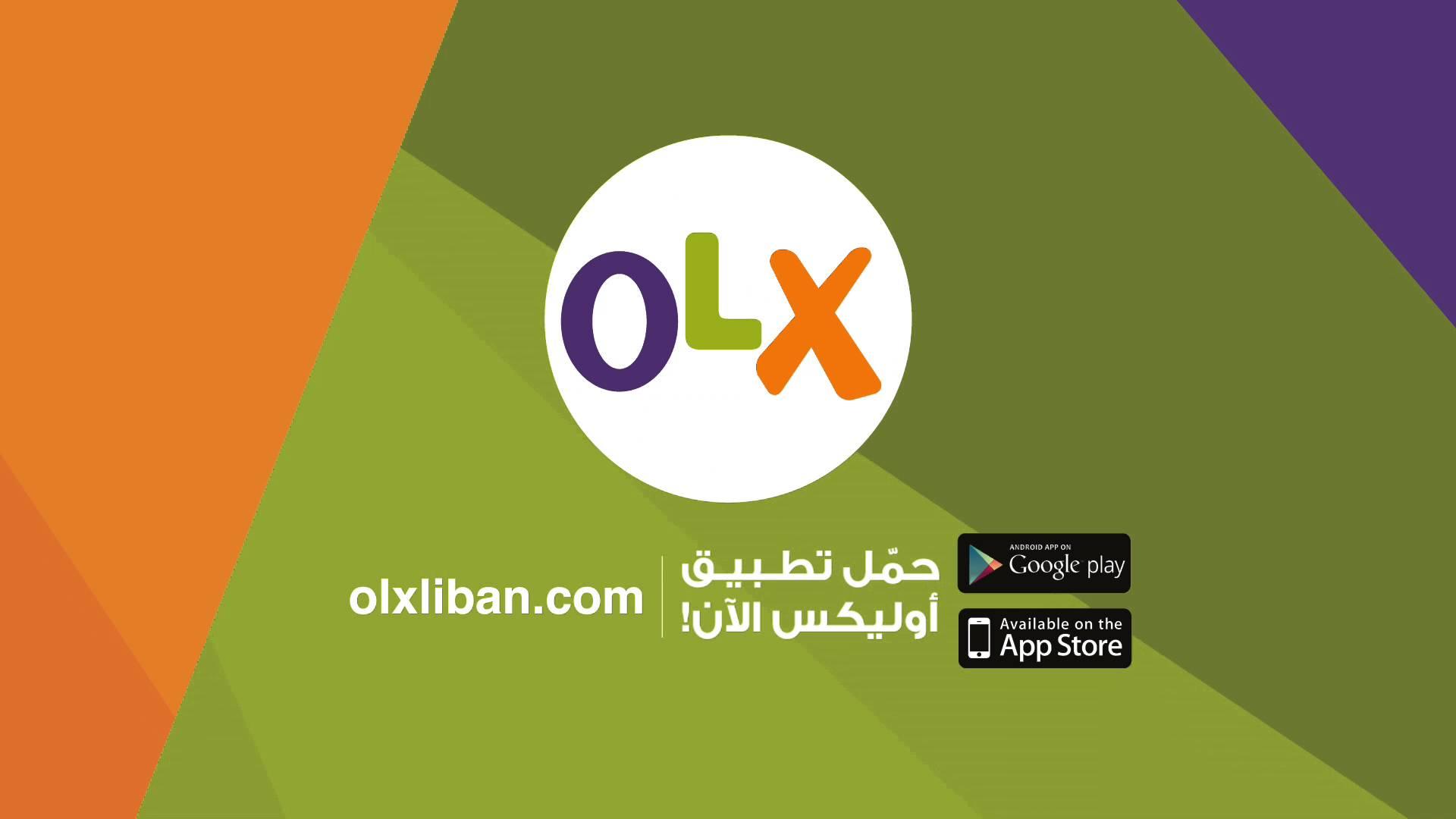 تحميل تطبيق اوليكس للاندرويد والايفون مجانا برابط مباشر - OLX Arabia
