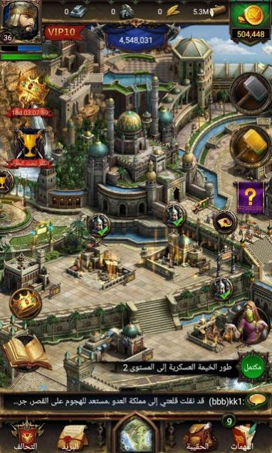 Revenge Of Sultans For Android
