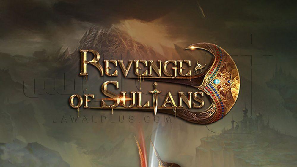 تحميل لعبة انتقام السلاطين للاندرويد - Revenge Of Sultans For Android