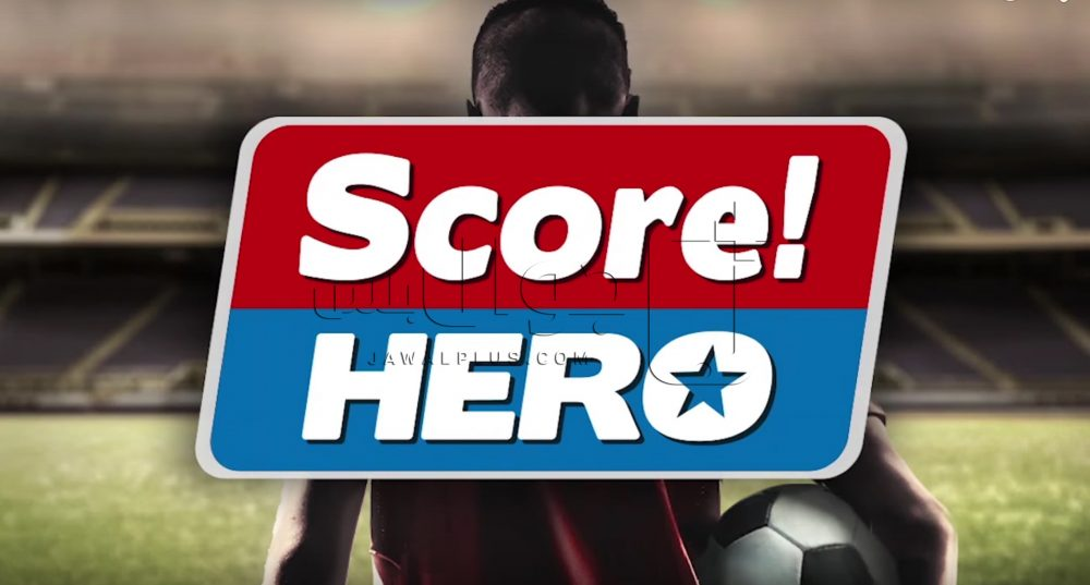 تحميل لعبة سكور هيرو للايفون مجانا برابط مباشر - Score! Hero