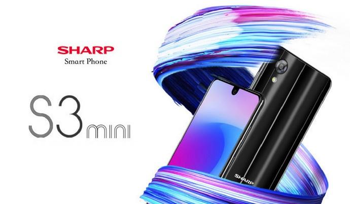 سعر Sharp Aquos S3 Mini في الصين