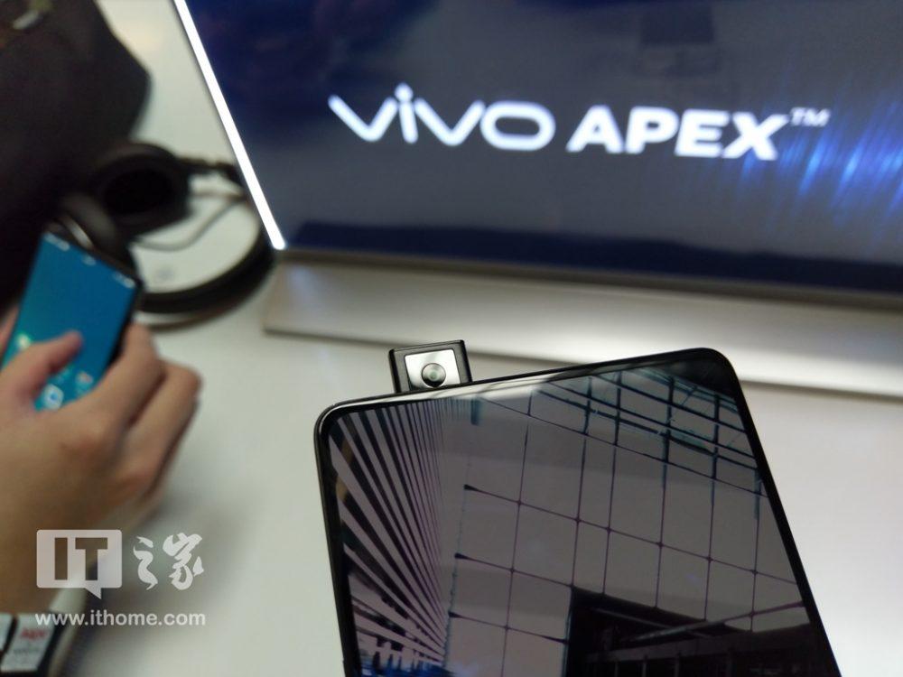 مميزات Vivo Apex