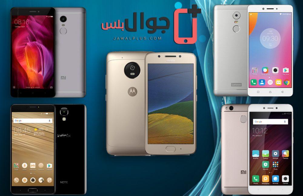 أفضل 5 موبايلات بسعر 3000 جنيه مصري من جوال بلس - best 5 phones 3000egp