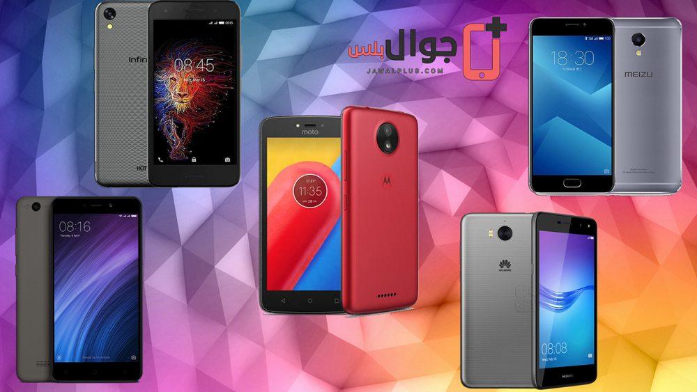 أفضل 5 موبايلات بسعر 2000 جنيه مصري من جوال بلس - best phones 2000egp