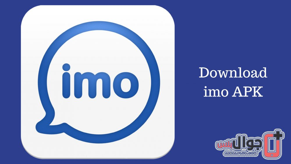 imo apk pour android 2.3.6