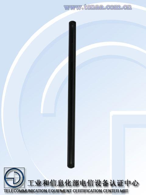 جالاكسي S9 ميني