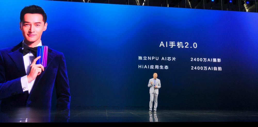 مميزات Huawei Honor 10