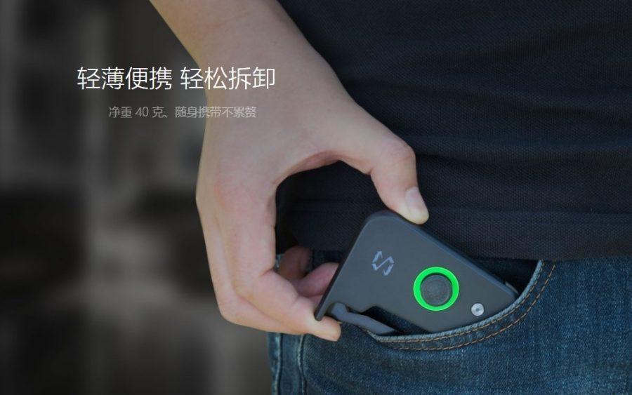سعر Xiaomi Black Shark
