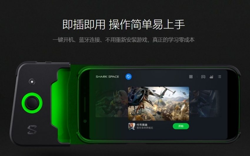 مواصفات Xiaomi Black Shark