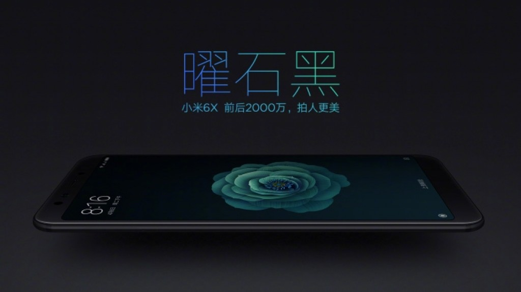 مميزات Xiaomi Mi 6X