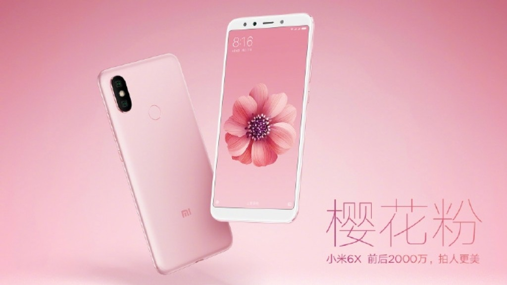 شاومي تؤكد تاريخ كشف النقاب عن جوال Xiaomi Mi 6X