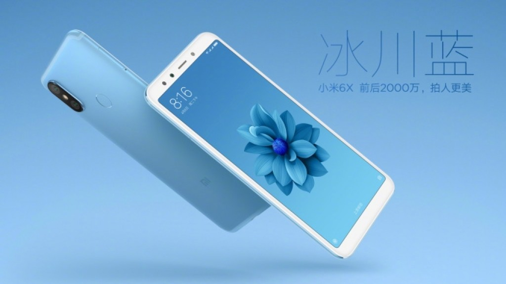 عيوب Xiaomi Mi 6X