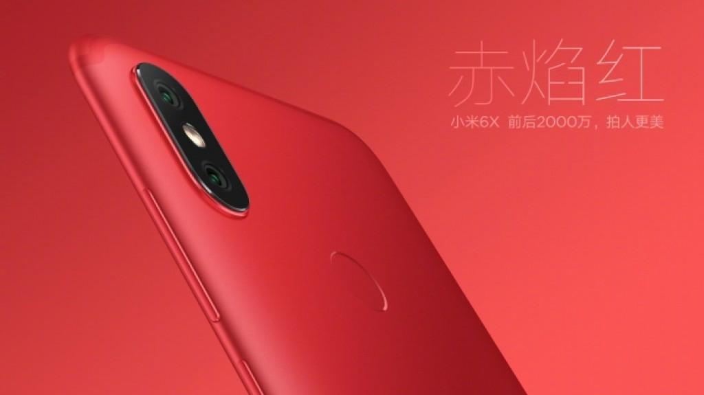 مواصفات  Xiaomi Mi 6X