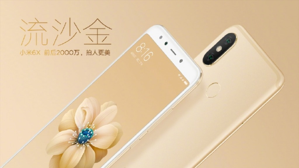 سعر  Xiaomi Mi 6X