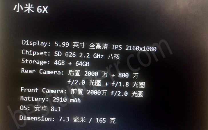 شاومي مي 6 اكس - Xiaomi Mi 6X